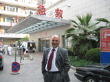 Visit to the largest hospital for plastic surgery in China, Ruijin hospital
